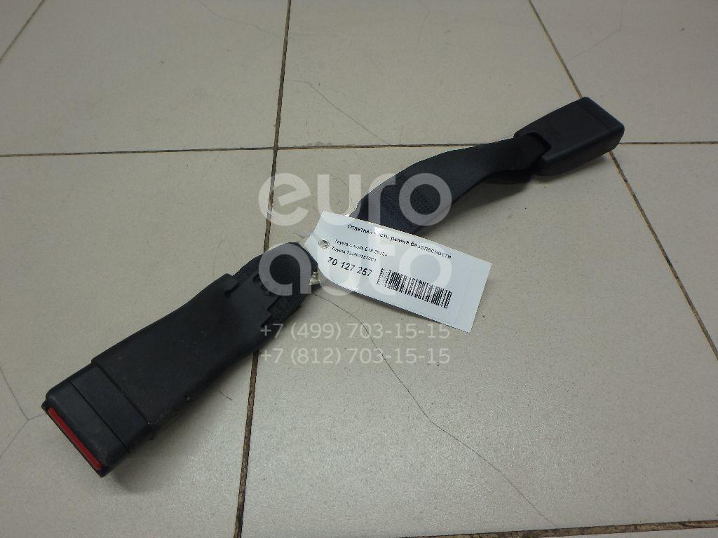 Купить Ответная часть ремня безопасности Toyota Corolla E18 2013-; (7348002570C1)