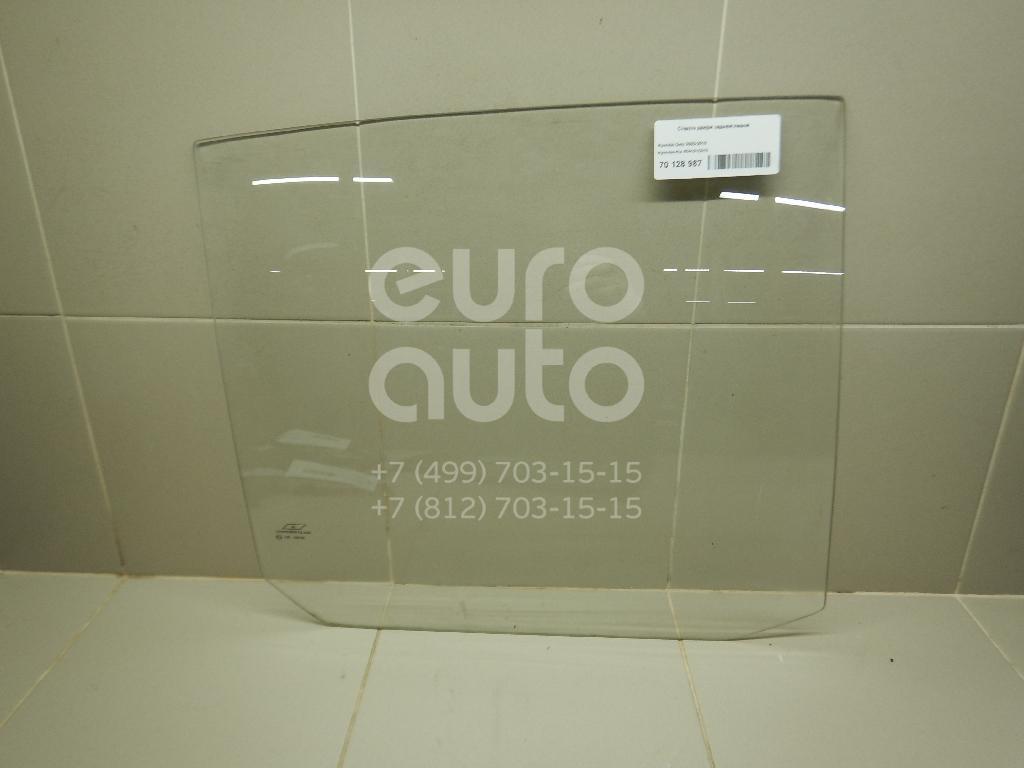 Купить Стекло двери задней левой Hyundai Getz 2002-2010; (834101C010)