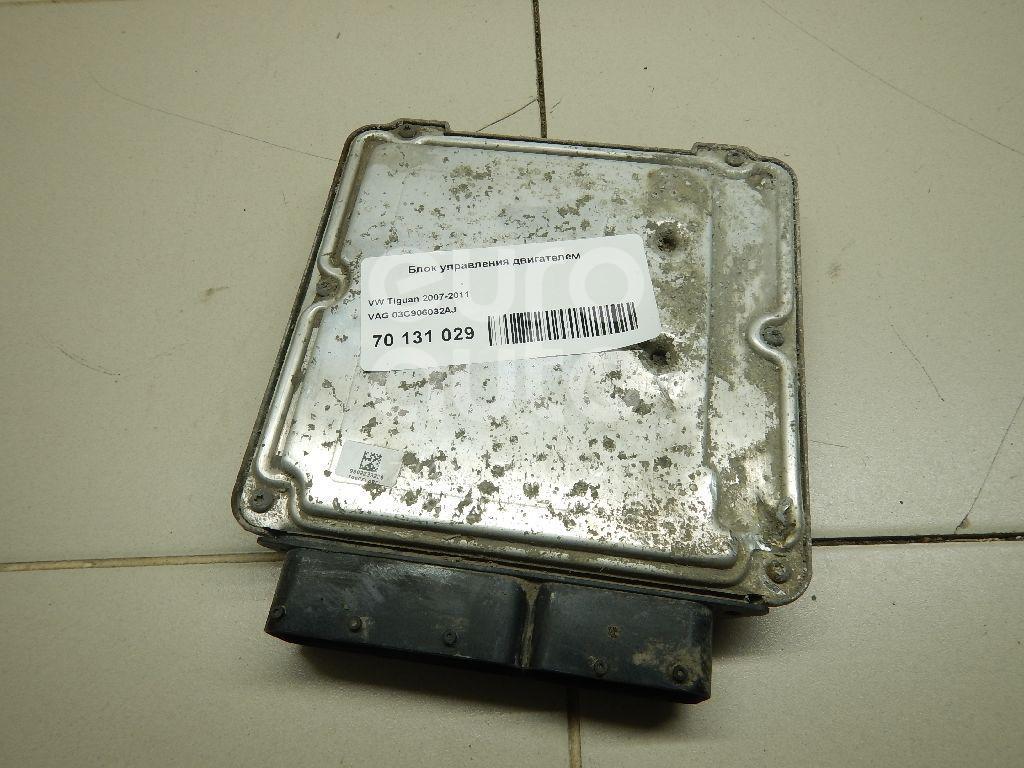 Купить Блок управления двигателем VW Tiguan 2007-2011; (03C906032AJ)