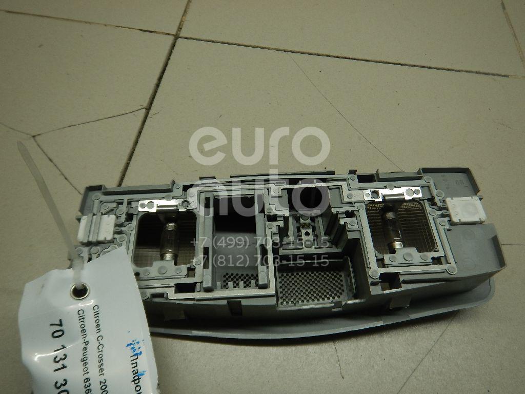 Купить Плафон салонный Citroen C-Crosser 2008-2013; (6362R6)