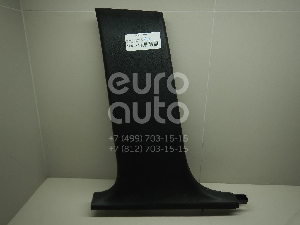 Купить Обшивка стойки Audi A4 [B7] 2005-2007; (8E08672394PK)
