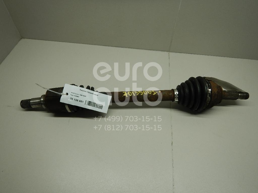 Купить Полуось передняя левая Ford Focus I 1998-2005; (1345864)