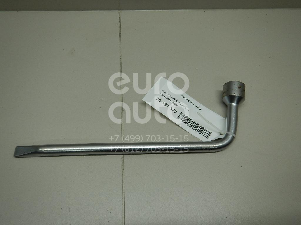 Купить Ключ баллонный Toyota Corolla E12 2001-2007; (0915002050)