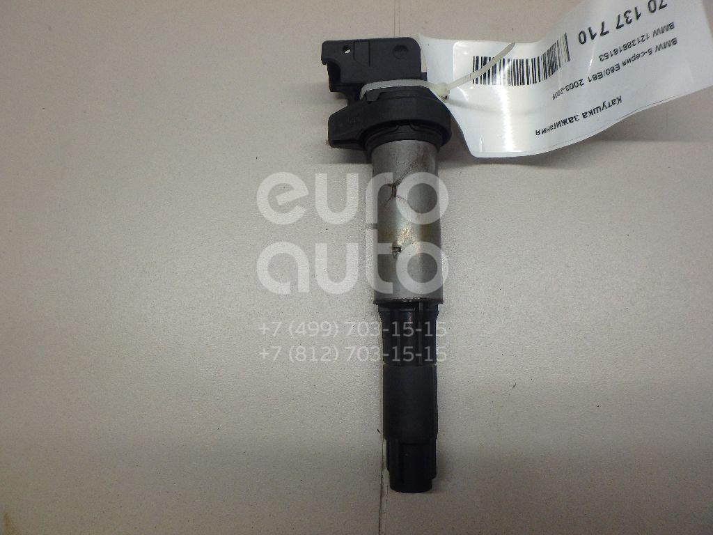 Купить Катушка зажигания BMW 5-серия E60/E61 2003-2009; (12138616153)