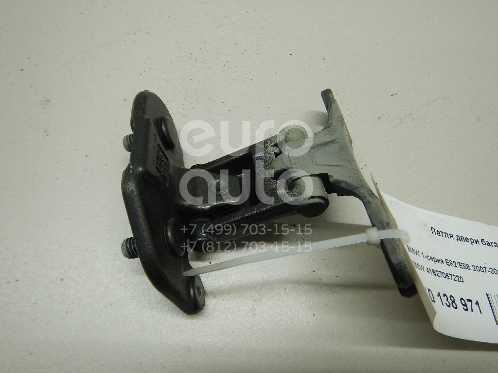 Купить Петля двери багажника BMW 1-серия E87/E81 2004-2011; (41627067220)