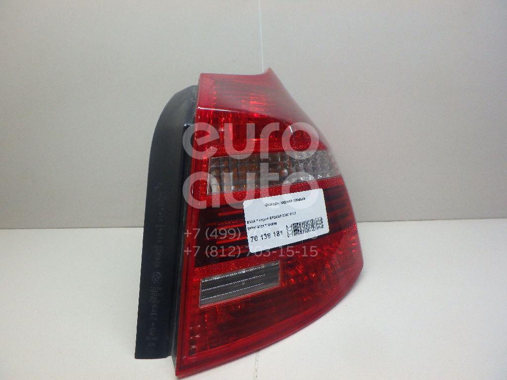 Фонарь задний правый BMW 1-серия E87/E81 2004-2011; (63217164956)  - купить со скидкой