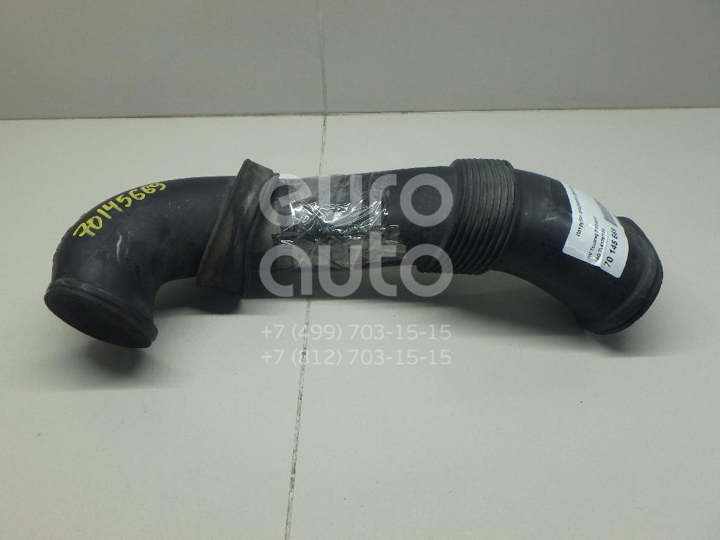 Купить Патрубок воздушного фильтра VW Touareg 2002-2010; (7L6129752A)