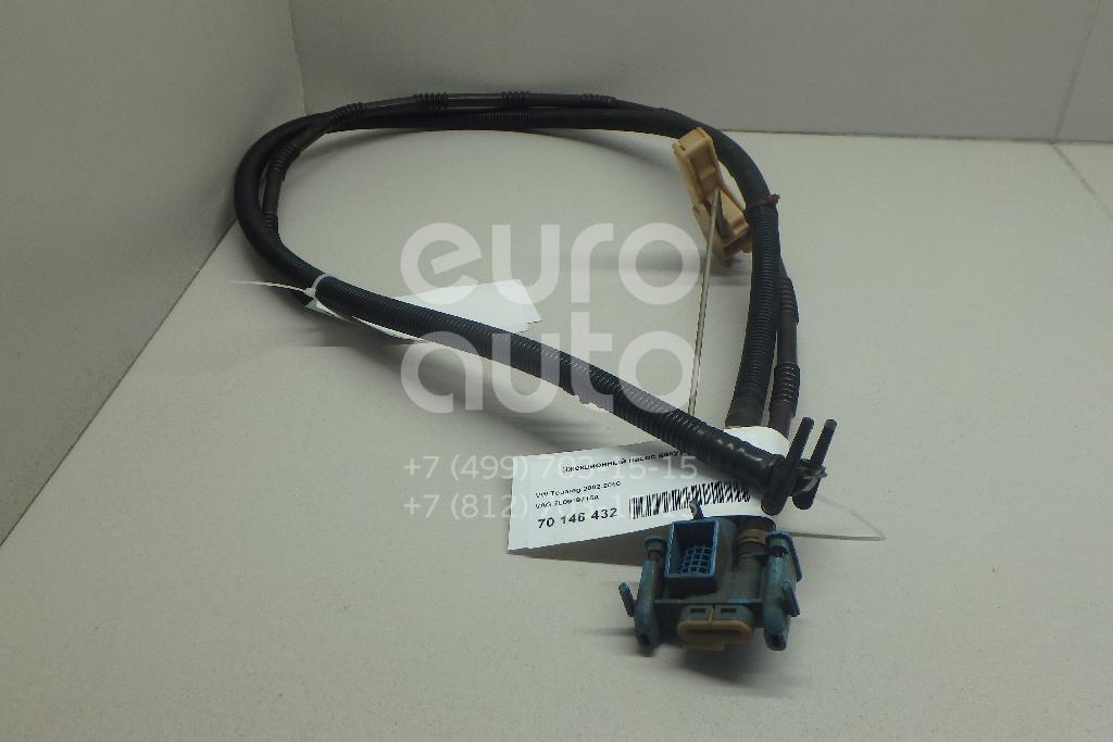 Купить Эжекционный насос вакуумный VW Touareg 2002-2010; (7L0919715A)
