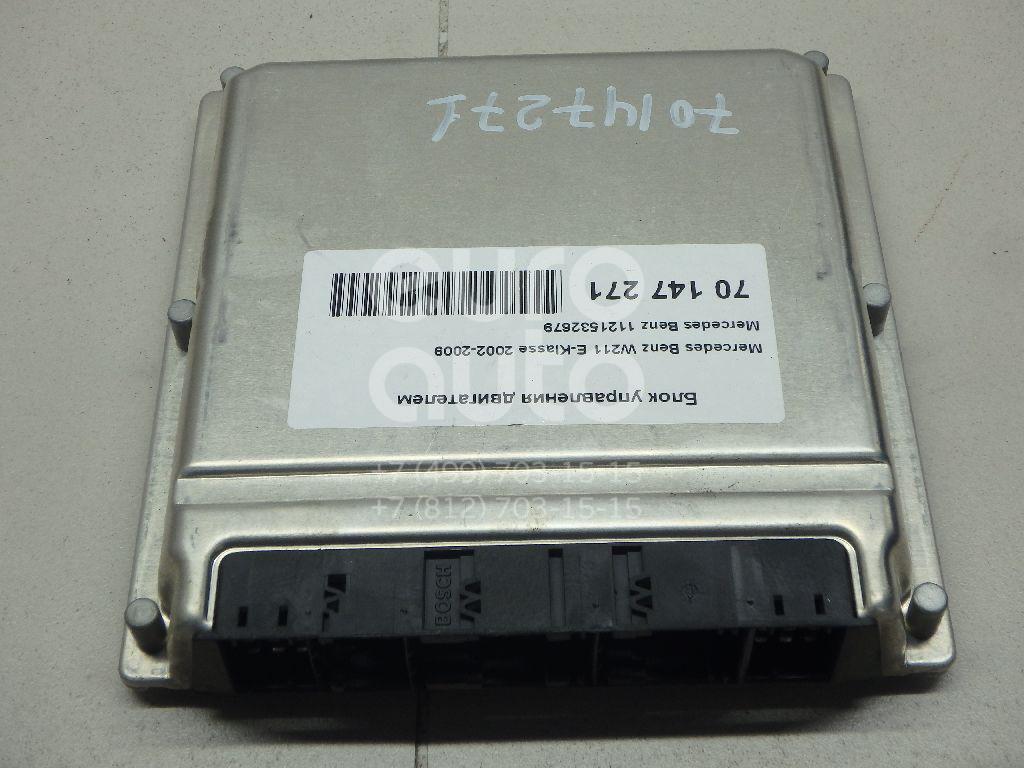 Купить Блок управления двигателем Mercedes Benz W211 E-Klasse 2002-2009; (1121532679)