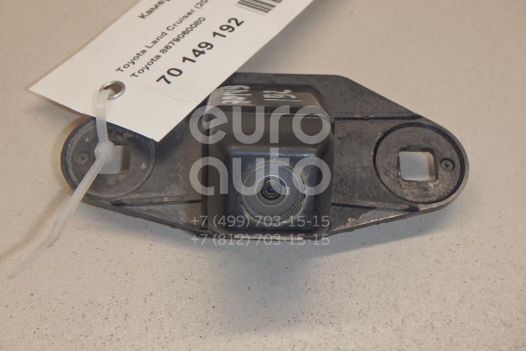 Купить Камера заднего вида Toyota Land Cruiser (200) 2008-; (8679060080)