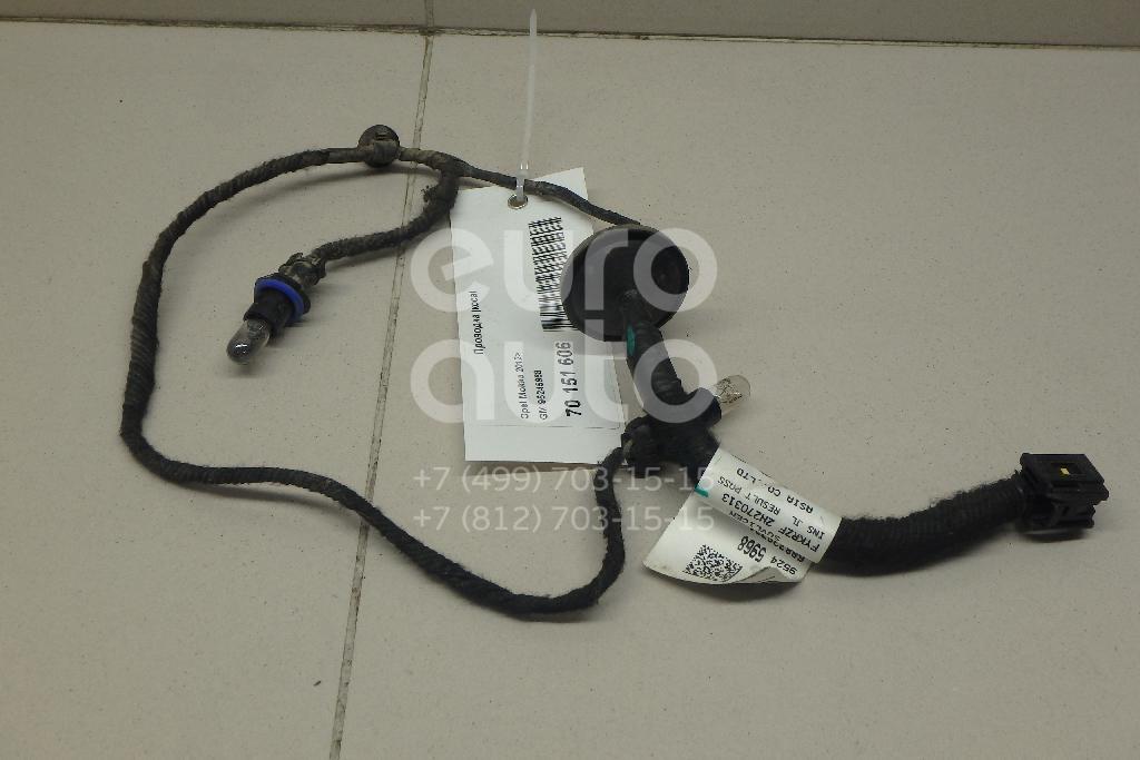 Купить Проводка (коса) Opel Mokka 2012-; (95245968)
