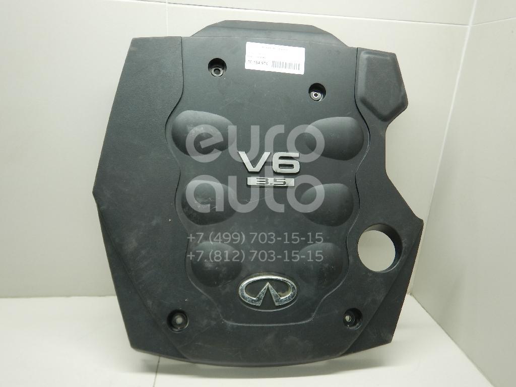 Купить Накладка декоративная Infiniti G (V35) 2002-2007; (14041AM600)