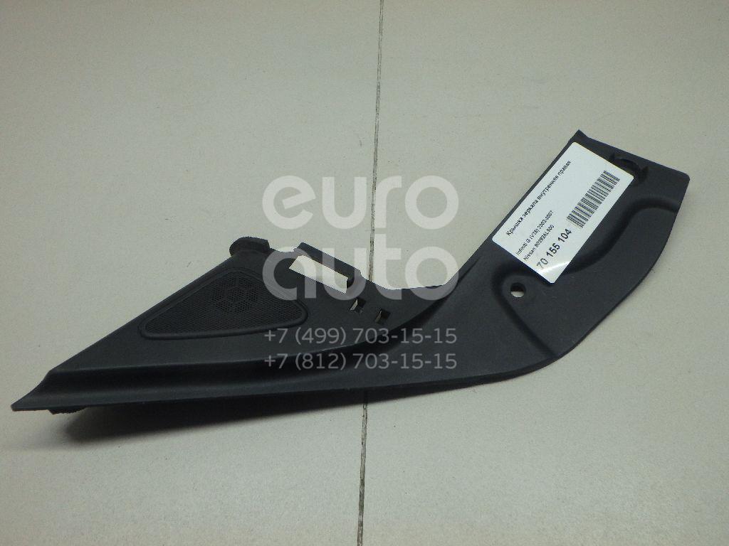 Купить Крышка зеркала внутренняя правая Infiniti G (V35) 2002-2007; (80292AL500)