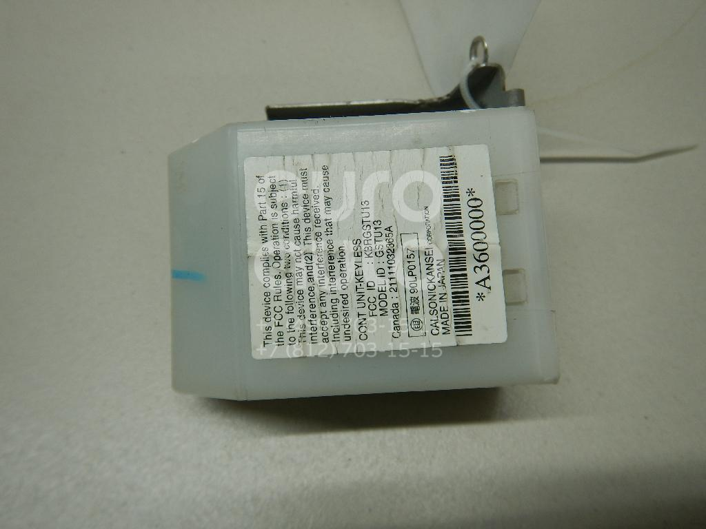 Купить Блок управления центральным замком Infiniti G (V35) 2002-2007; (28595AC300)