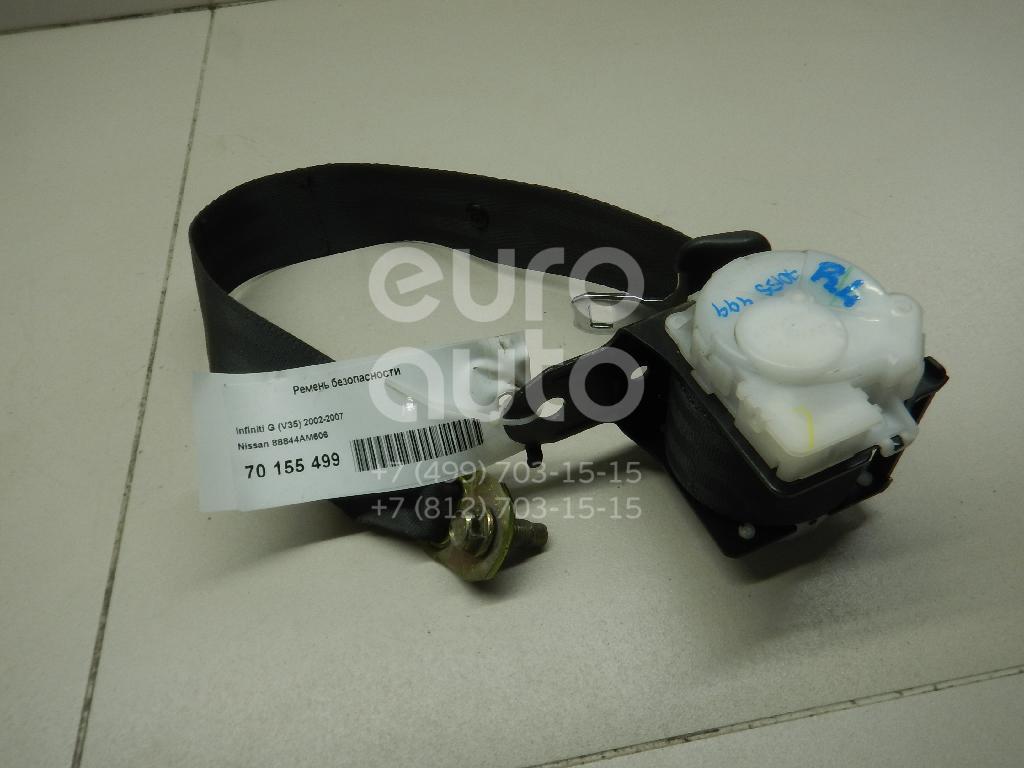 Купить Ремень безопасности Infiniti G (V35) 2002-2007; (88844AM606)