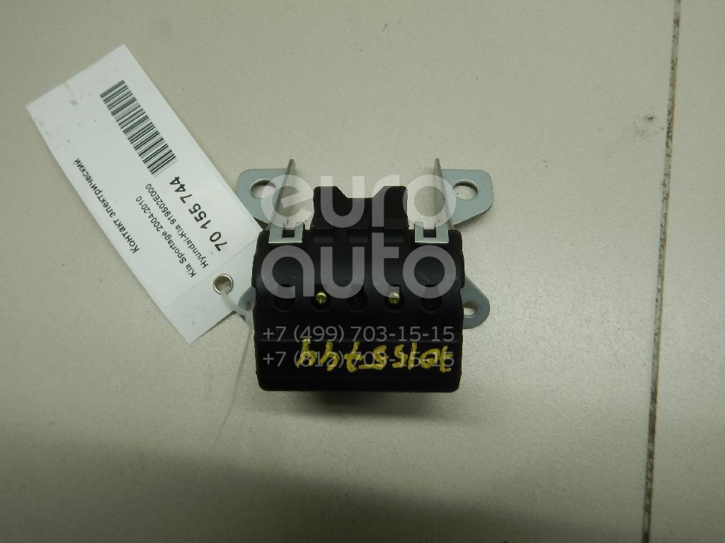 Купить Контакт электрический Kia Sportage 2004-2010; (919502E000)