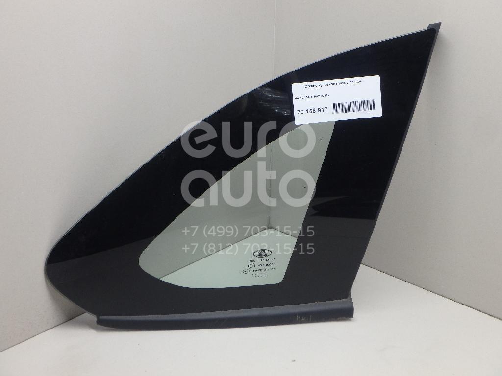 Купить Стекло кузовное глухое правое VAZ LADA X-RAY 2016-; (833064665R)