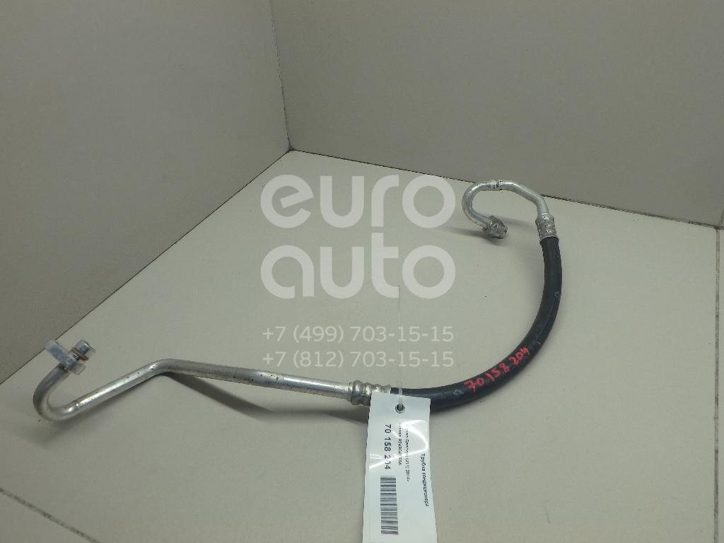 Купить Трубка кондиционера Nissan Qashqai (J11) 2014-; (924904EF0A)