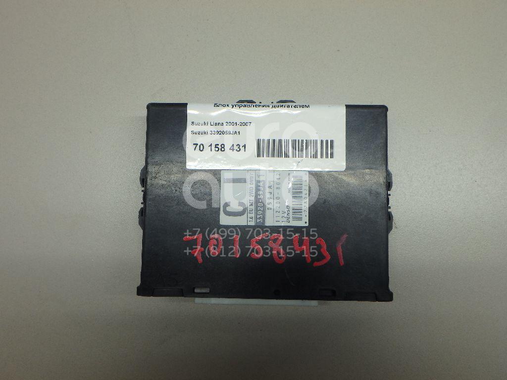 Купить Блок управления двигателем Suzuki Liana 2001-2007; (3392059JA1)