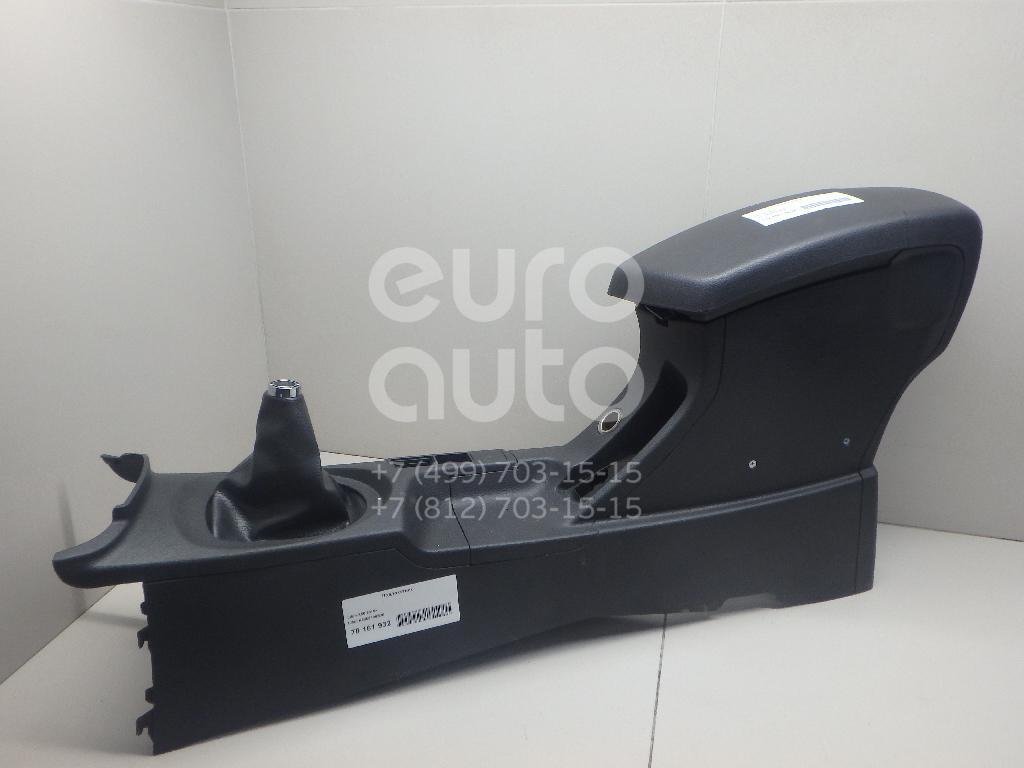 Подлокотник Lifan X50 2015-; (A5305100B28)  - купить со скидкой