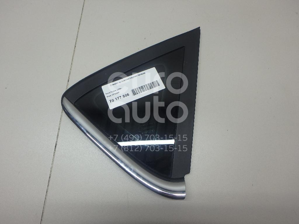 Купить Стекло кузовное глухое правое Ford Fiesta 2008-; (1574698)