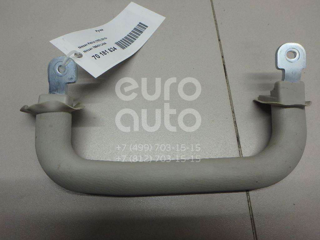 Купить Ручка Nissan Patrol (Y62) 2010-; (769431LA0A)