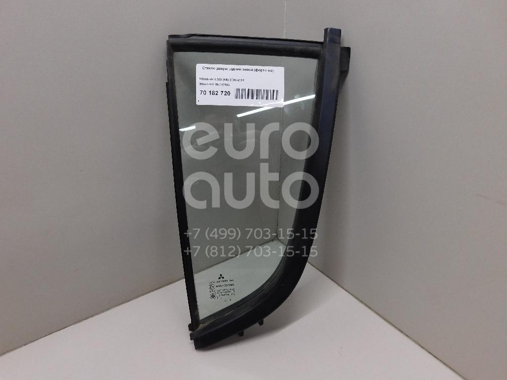 Купить Стекло двери задней левой (форточка) Mitsubishi L200 (KB) 2006-2016; (MN117603)