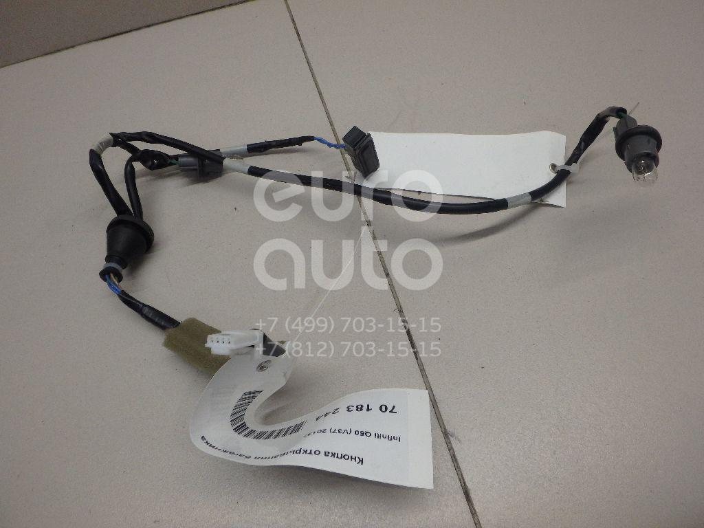 Купить Кнопка открывания багажника Infiniti Q50 (V37) 2013-; (262514GA0A)