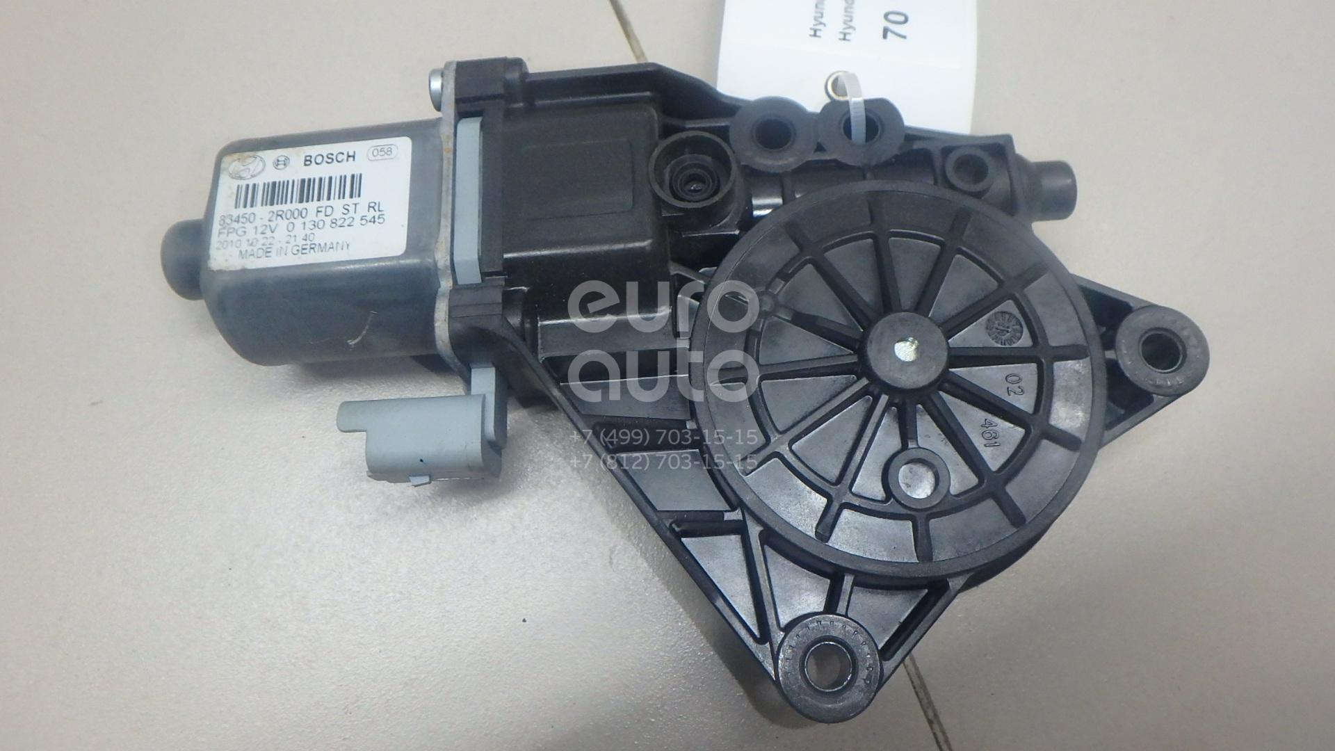 Купить Моторчик стеклоподъемника Hyundai i30 2007-2012; (834502R000)