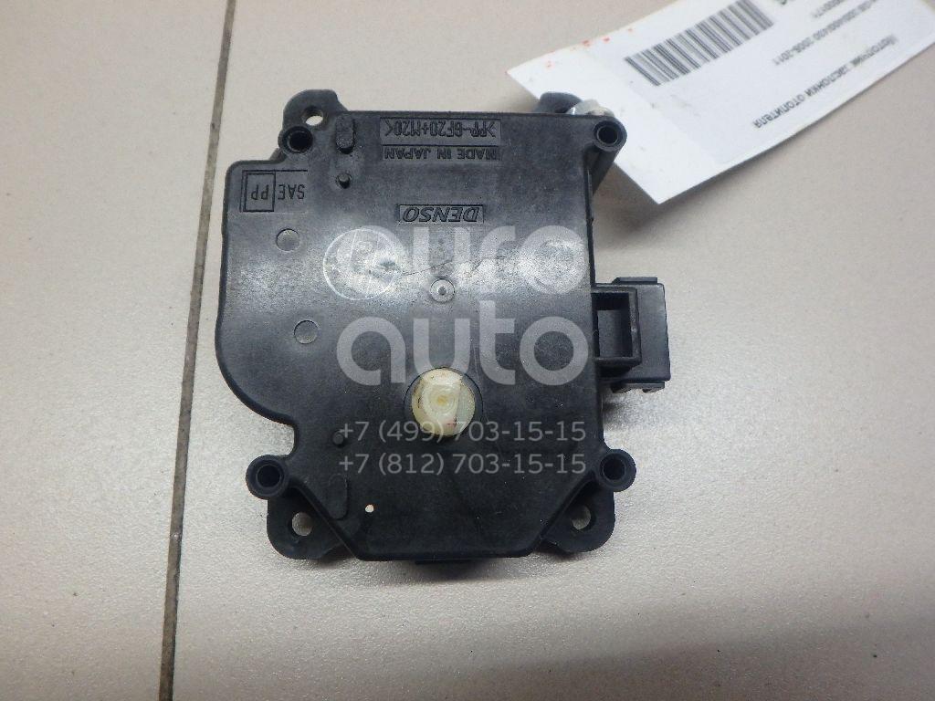 Купить Моторчик заслонки отопителя Lexus GS 300/400/430 2005-2011; (0638000171)