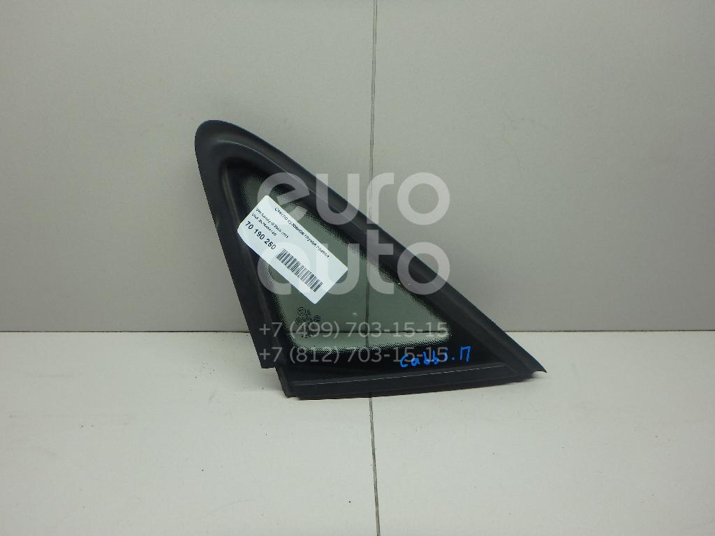 Купить Стекло кузовное глухое правое VW Caddy III 2004-2015; (2K0845412G)