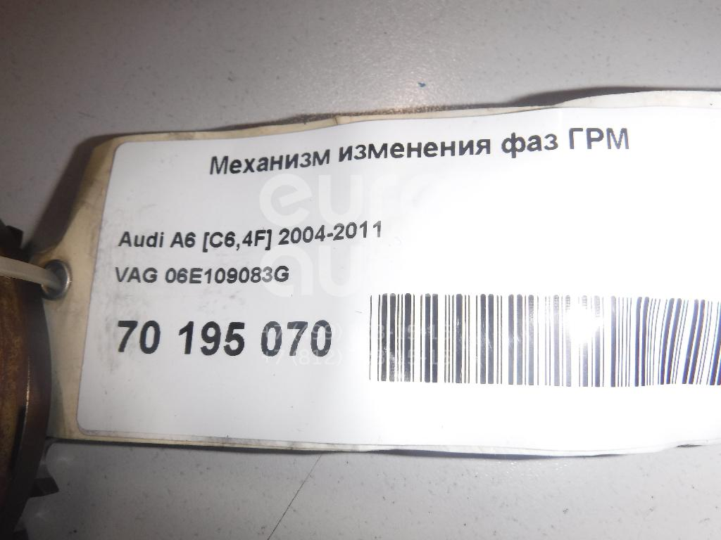 Купить Механизм изменения фаз ГРМ Audi A6 [C6, 4F] 2004-2011; (06E109083G)