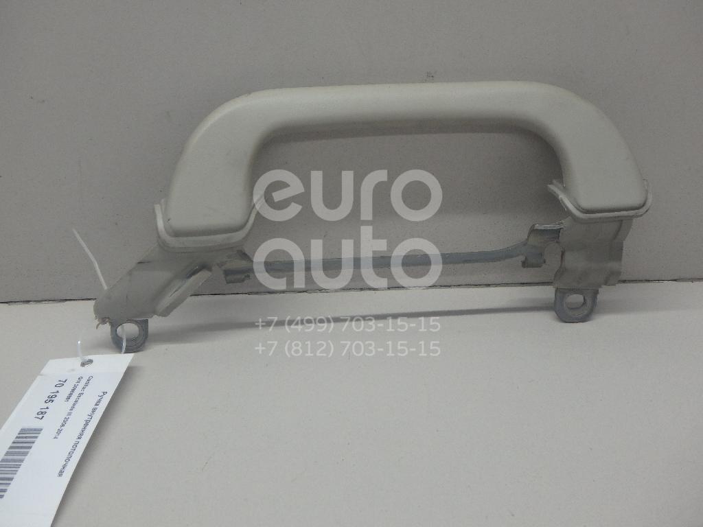 Купить Ручка внутренняя потолочная Cadillac Escalade III 2006-2014; (20986861)