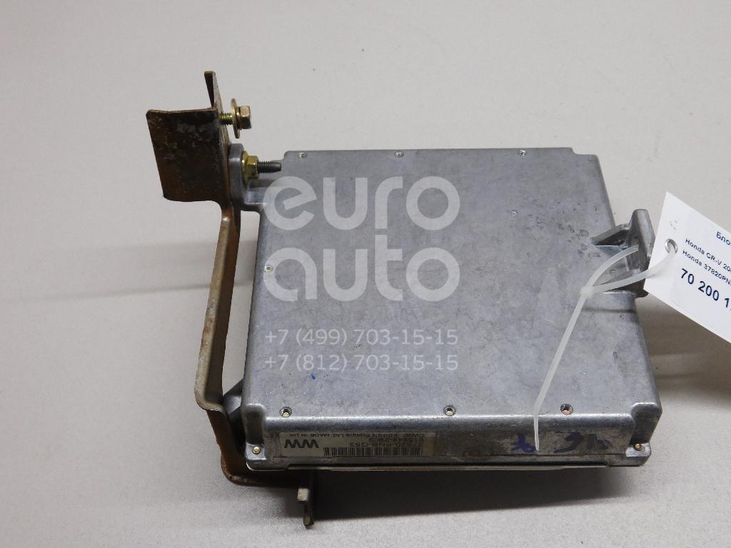 Купить Блок управления двигателем Honda CR-V 2002-2006; (37820PNBG53)