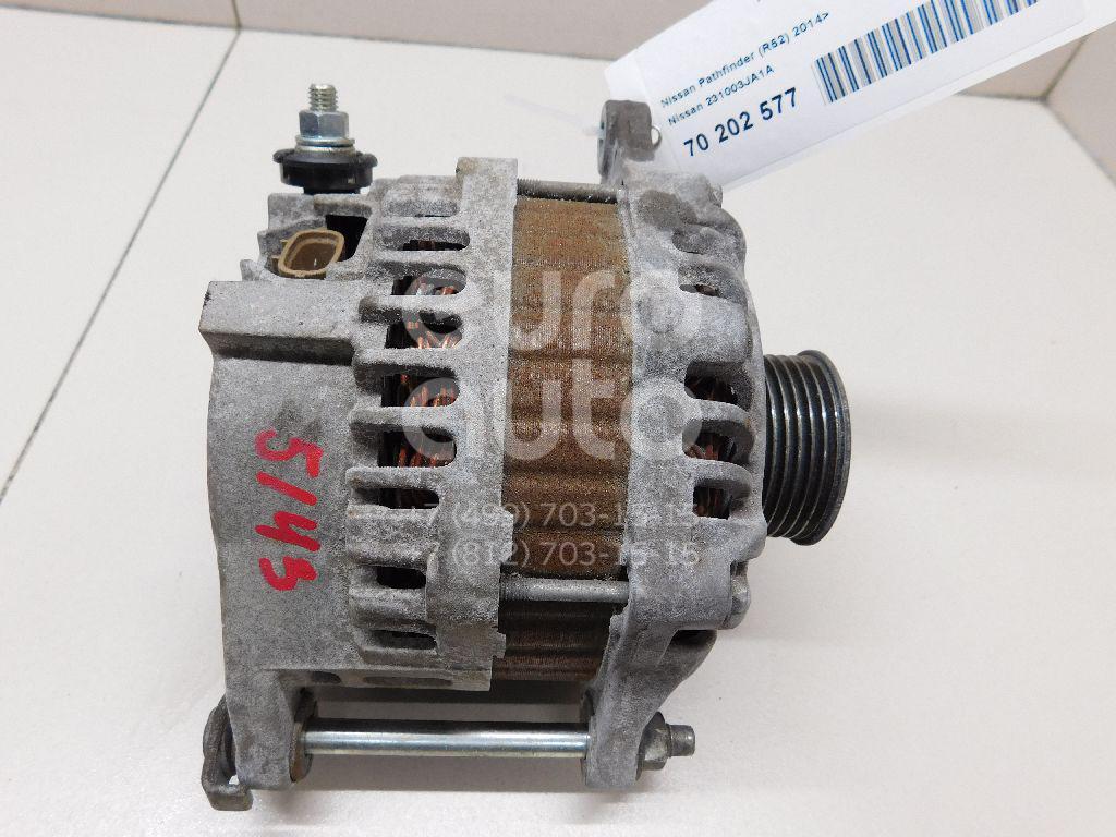 Купить Генератор Nissan Pathfinder (R52) 2014-; (231003JA1A)