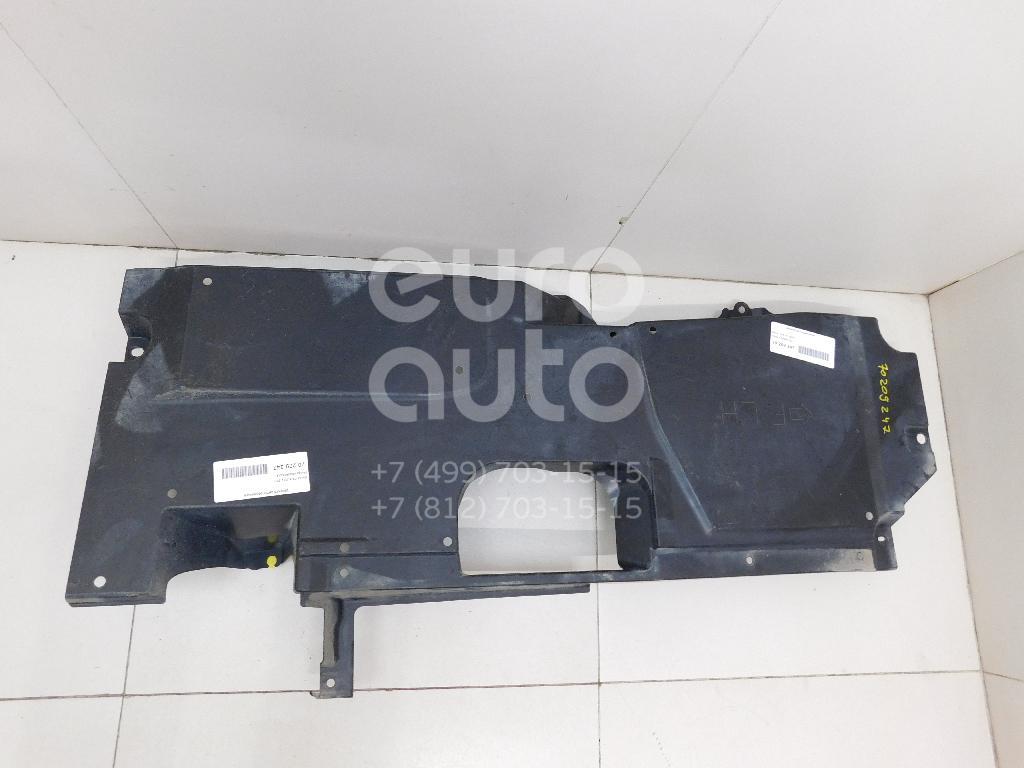 Купить Защита антигравийная Mazda CX 5 2012-2017; (KD53561ZXA)