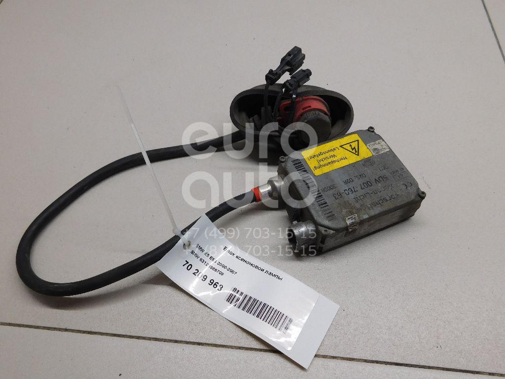 Блок ксеноновой лампы BMW X5 E53 2000-2007; (63128386708)  - купить со скидкой