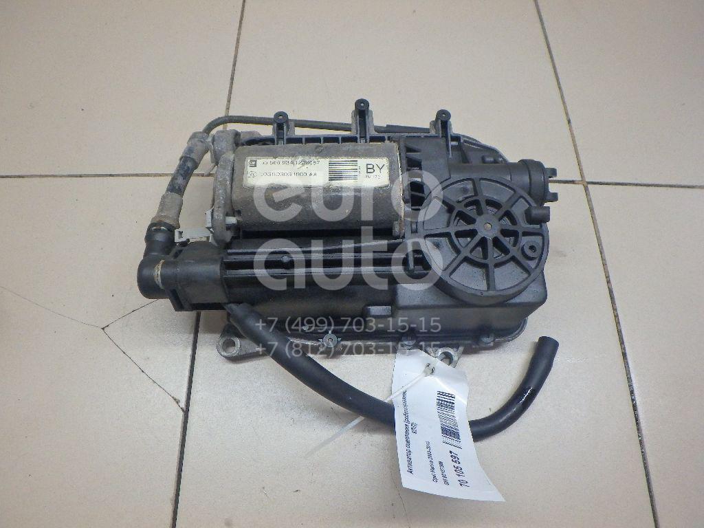Купить Активатор сцепления (роботизированной КПП) Opel Meriva 2003-2010; (93187369)