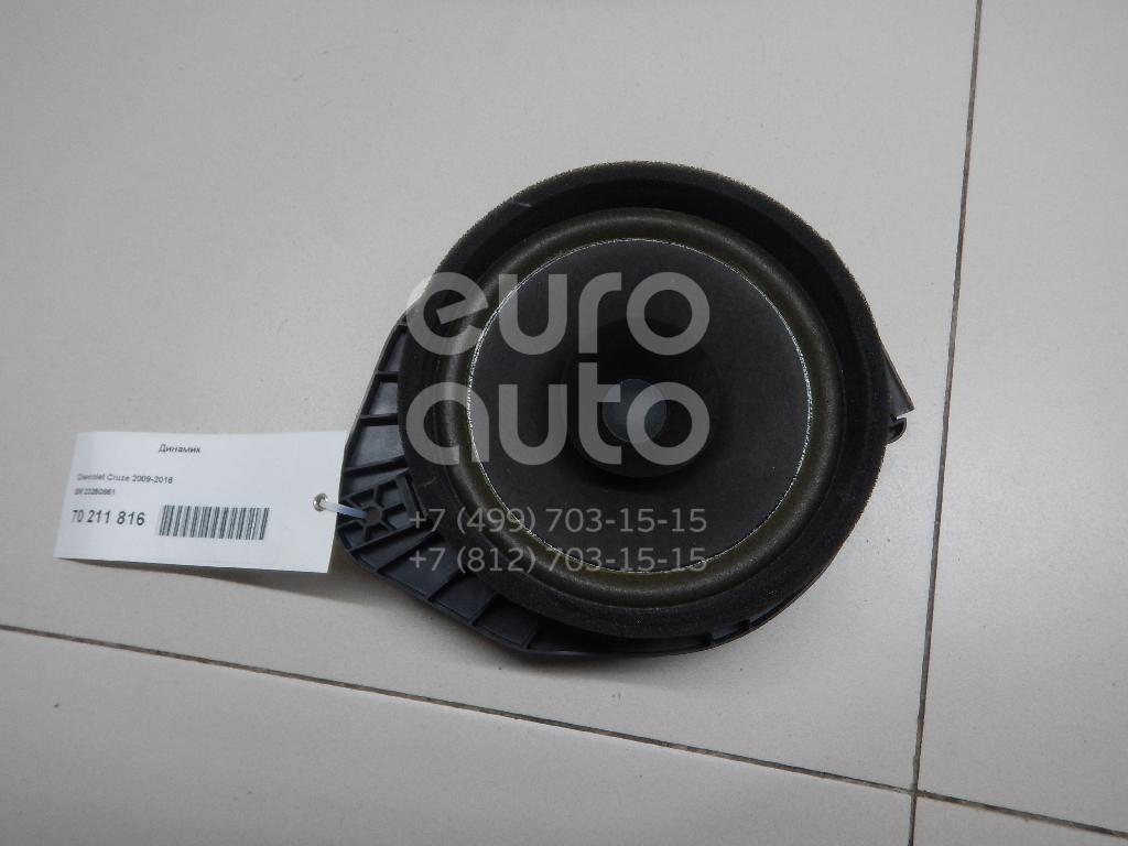 Купить Динамик Chevrolet Cruze 2009-2016; (23260861)