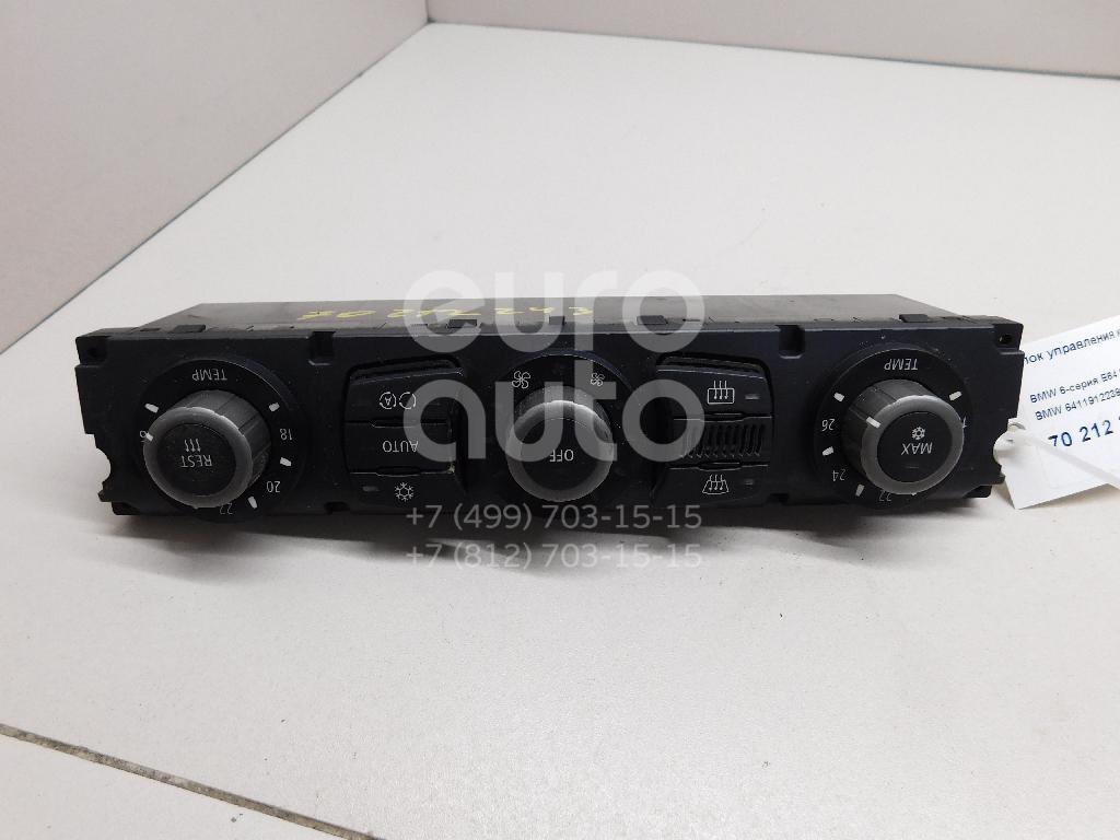 Купить Блок управления климатической установкой BMW 6-серия E64 2004-2009; (64119122398)
