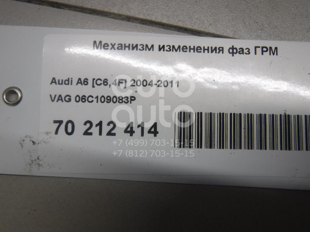 Купить Механизм изменения фаз ГРМ Audi A6 [C6, 4F] 2004-2011; (06C109083P)