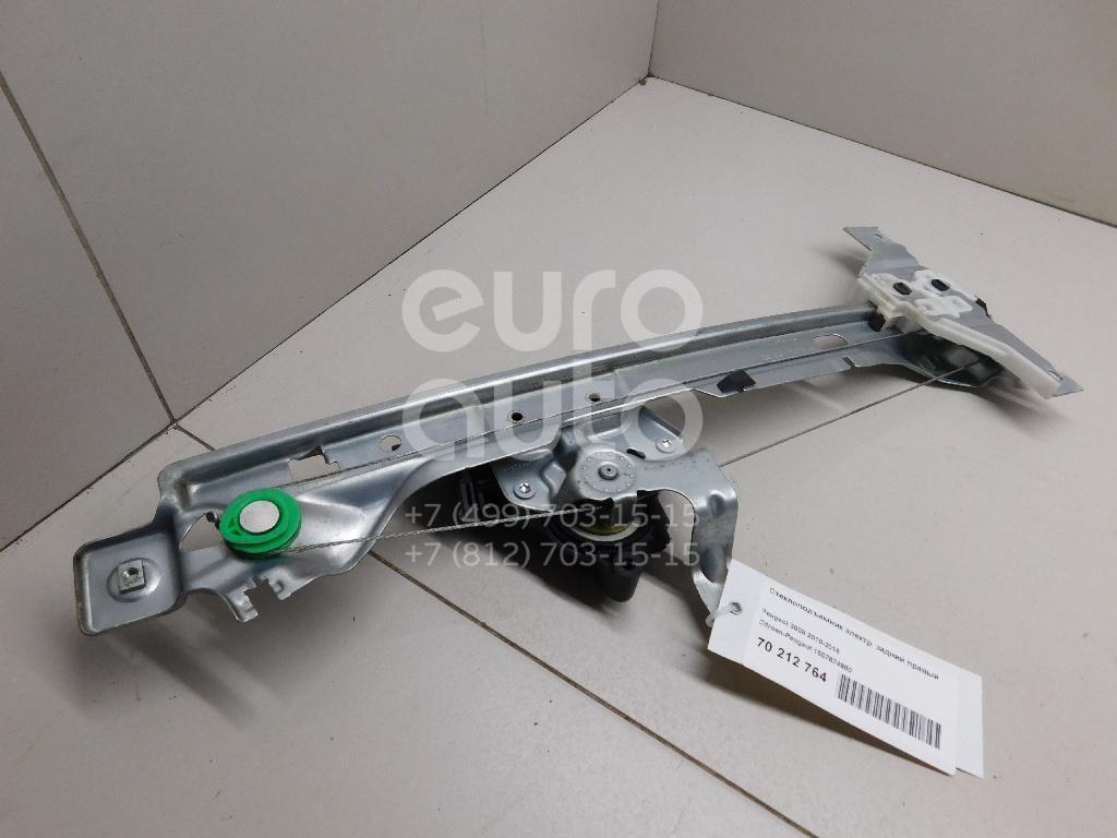 Купить Стеклоподъемник электр. задний правый Peugeot 3008 2010-2016; (1607674980)