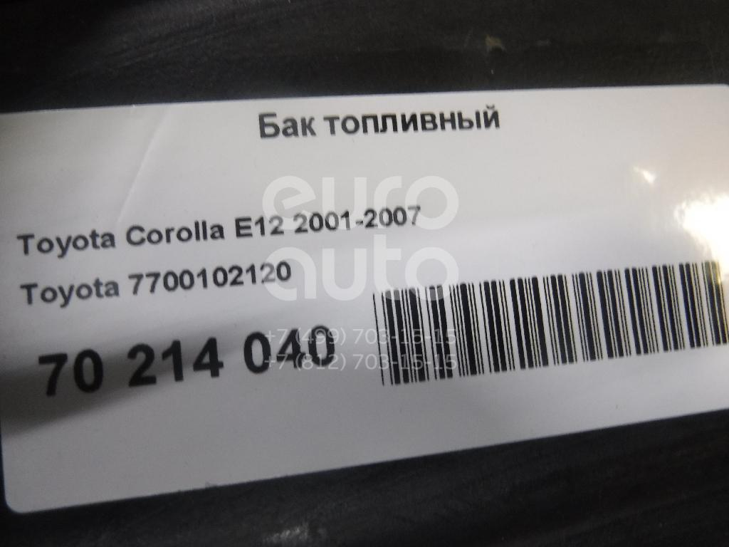 Купить Бак топливный Toyota Corolla E12 2001-2007; (7700102120)