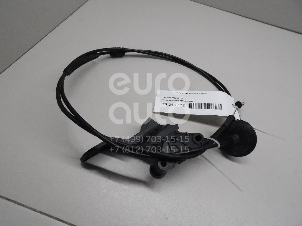 Купить Трос открывания капота Peugeot 2008 2013-; (96733166ZD)