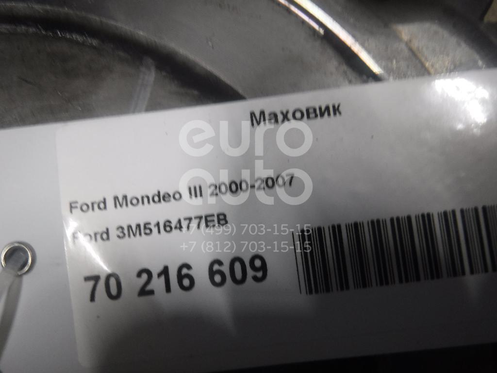 Купить Маховик Ford Mondeo III 2000-2007; (3M516477EB)