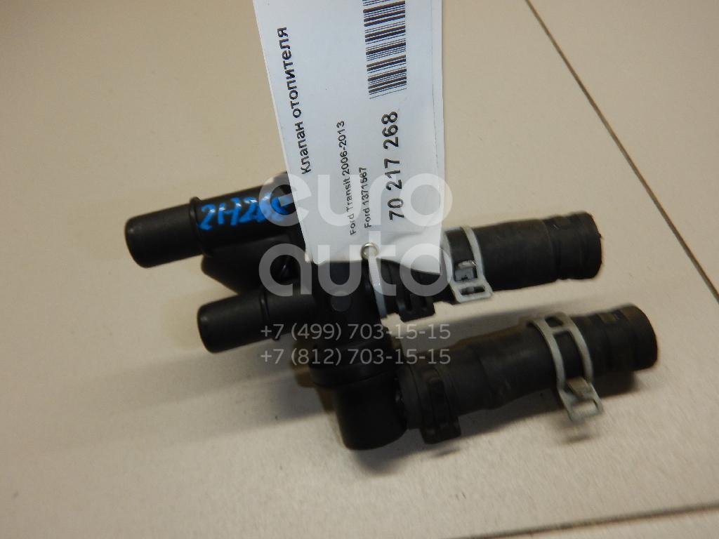 Купить Клапан отопителя Ford Transit 2006-2013; (1371567)