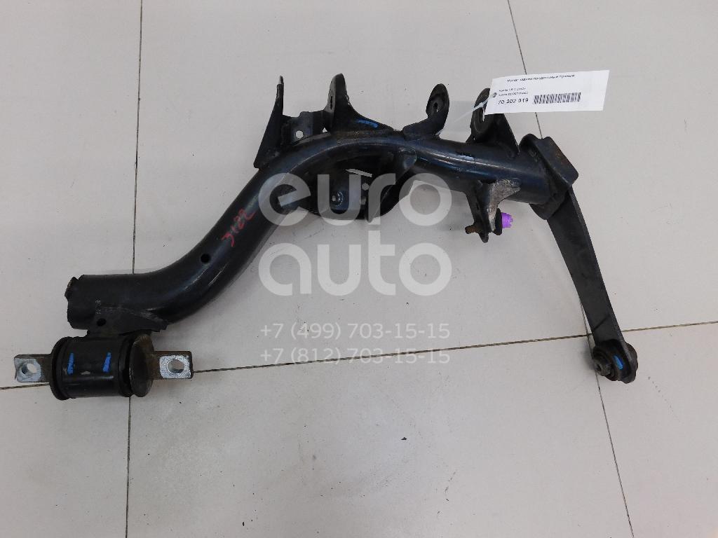 Рычаг задний продольный правый Honda CR-V 2012-; (52370T0GA02)