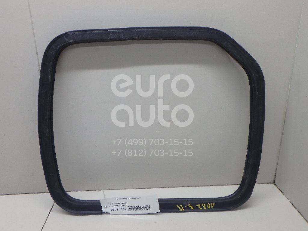 Купить Уплотнитель стекла двери Honda Element 2003-2010; (73441SCVA01ZA)