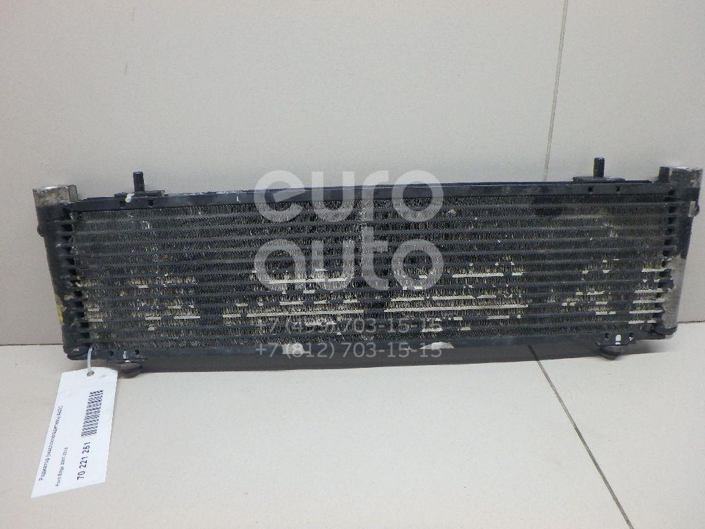 Купить Радиатор (маслоохладитель) АКПП Ford Edge 2007-2015; (7T4Z7A095C)