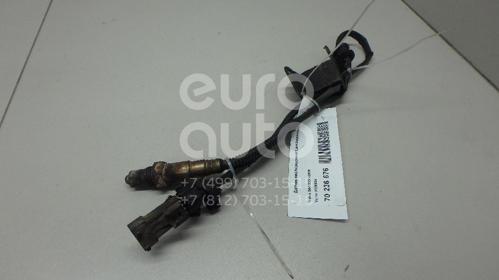 Датчик кислородный/Lambdasonde Volvo S60 2000-2009; (9186934)